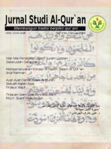 _Jurnal Studi Al-Qur'an